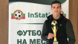 Нова награда за нападателя на ЦСКА Кирил Десподов