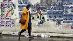 Ключови парламентарни избори в Иран