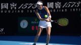 Тайванката, елиминирала Цвети Пиронкова, даде само 5 гейма на шампионката от US Open за 2019-а