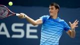 Бърнард Томич с първа победа в турнир от ATP от октомври