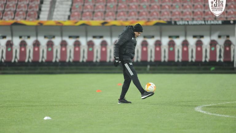 ЦСКА тренира и в деня на мача, Бруно се показа като добър психолог
