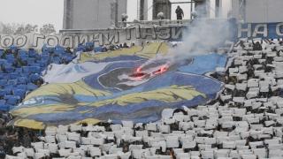 БФС поряза Левски!