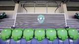 Ръководството на Лудогорец с позиция за промяната на името на стадиона