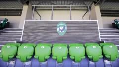 Сериозни мерки за сигурност преди големия мач в Първа лига