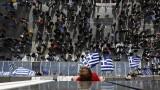 Стотици протестират в Северна Гърция срещу задържаните от Турция войници