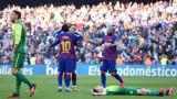Барселона разби Ейбар с 5:0, Меси вкара четири гола