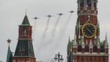 Ударихме дъното: руското МВнР за отношенията със САЩ