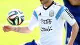Милан си хареса аржентински национал