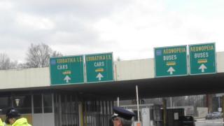 От 21 до 5 часа през ГКПП- Промахон пускат само гръцки коли и автобуси