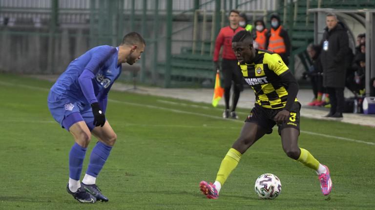 Ботев (Пловдив) - Арда 0:2, втори гол на Жуниньо