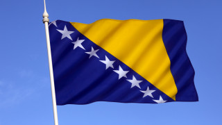 В Босна се договориха за съставяне на правителство