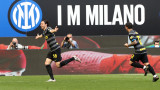 Интер победи Верона с 1:0