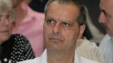 Социалистите амбицирани за победа в София, искат да оправят Банкя