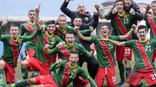 """Младите ни """"лъвове"""" започват приключението си на Евро 2017"""