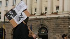 Двайсетина ресторантьори на протест под прозорците на властта