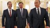 Путин с рокади в президентската администрация