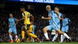 НА ЖИВО: Манчестър Сити - Арсенал 2:1!