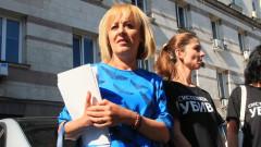 Манолова: Хората с увреждания имат еднакви проблеми