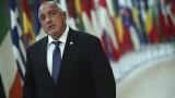 """Борисов огласи """"основание"""" да му се иска оставката: 29 млрд. евро за България"""