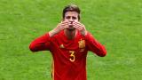 Жерар Пике се отказва от националния отбор на Испания след Мондиала в Русия