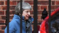 Британското правителство: Гласуването за Брекзит е на 15 януари