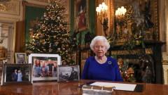 Екологията и помирението - акценти в коледното слово на Елизабет II