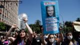 Чилийският президент обяви социални реформи, спира протестите