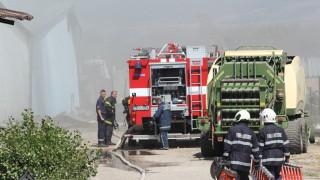 Пожар изпепели две къщи в хисарско село