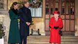 Елизабет Втора, принц Уилям, Кейт Мидълтън и спокойна ли е кралицата за престола