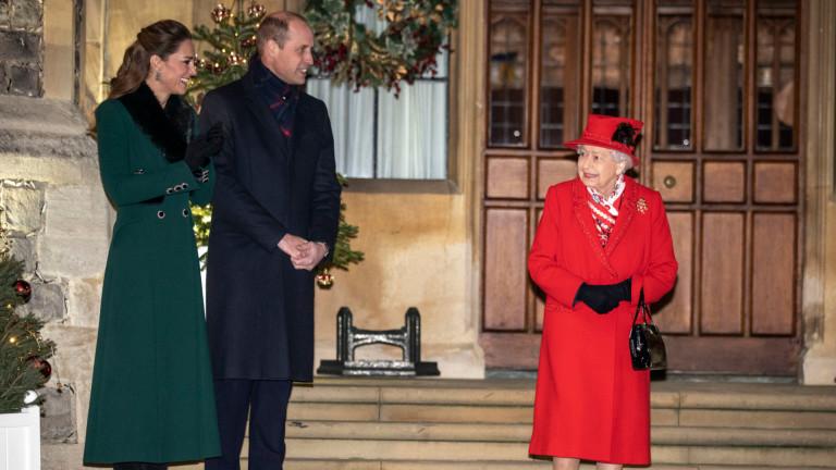 Има ли доверие кралицата на Уилям и Кейт