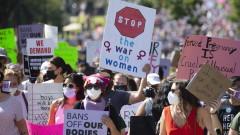 Съдия в САЩ временно блокира забраната за аборти в Тексас