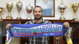 Наумовски подписа с Динамо (Букурещ)
