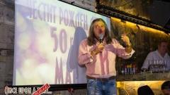Маги Халваджиян получи песен за 50-годишнината си! (СНИМКИ и ВИДЕО)