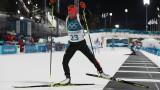 Лаура Далмайер спечели злато в биатлона