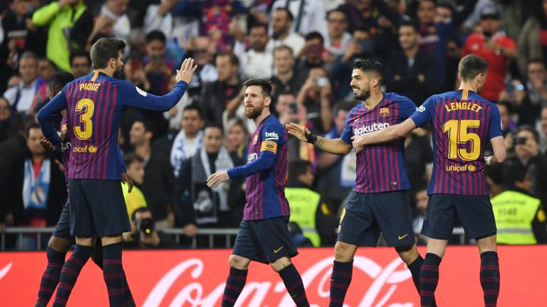 Реал (Мадрид) - Барселона 0:3 (Развой на срещата по минути)