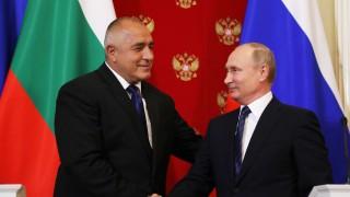 Турски поток завива към България