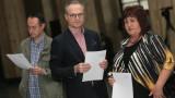 Съдиите от ВКС категорично против промените в Закона за съдебната власт