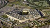 Пентагона: Иран свали дрона в неутрални води