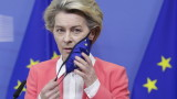 ЕК одобри фонд от 200 млрд. евро за подпомагане на фирми, засегнати от пандемия