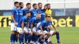 Привържениците на Спартак (Варна) излязоха с позиция спрямо шефовете на клуба