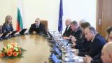 Правителството предлага бюджетен дефицит от 3.5 млрд. лева и емитране на дълг до 10 млрд. лева