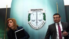 Студент по право задържан за убийството в Борисовата