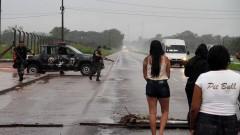 Най-малко 21 загинали при опит за бягство от затвор в Бразилия