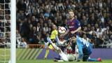 Барселона победи Реал (Мадрид) с 1:0 като гост