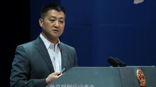 Китай не вярва как САЩ стигат толкова далече и очернят без да се погнусят