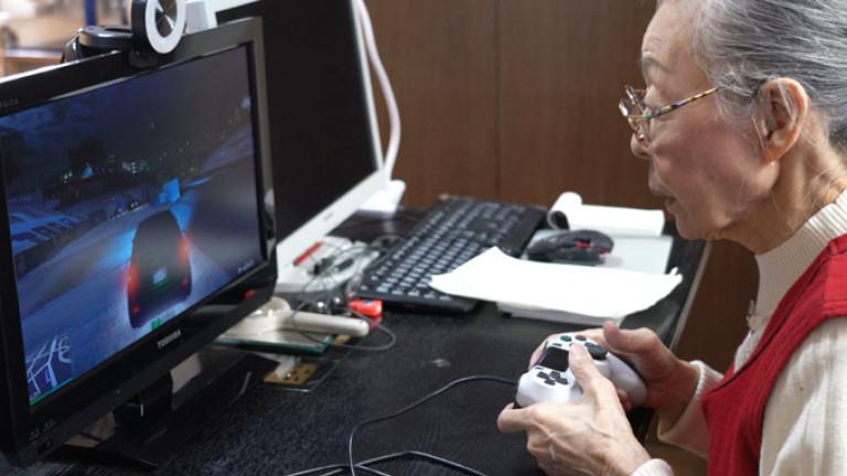 Най-възрастната геймърка в света