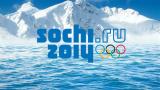 Медалистите от деветия ден в Сочи