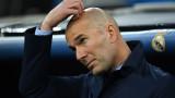 Зинедин Зидан: Иниеста не е на Барселона, той принадлежи на футбола!