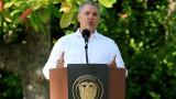 Колумбия предлага нов регионален блок, който да изолира Венецуела