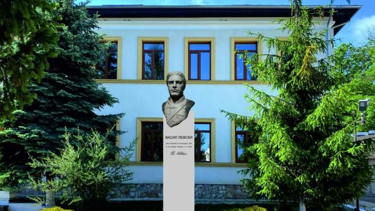 Изграждат паметник на Васил Левски с европари
